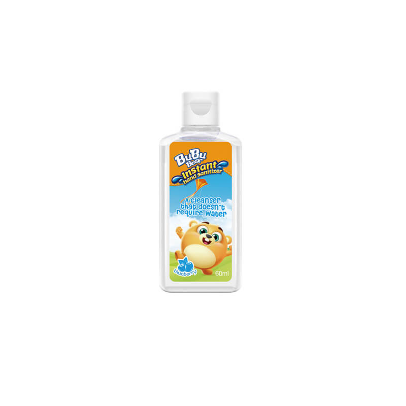 Antibacterial Blueberry Perfume Foaming Hand Soap 60ml BUBUBEAR