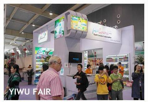 We-are-in-the-CANTON-FAIR1