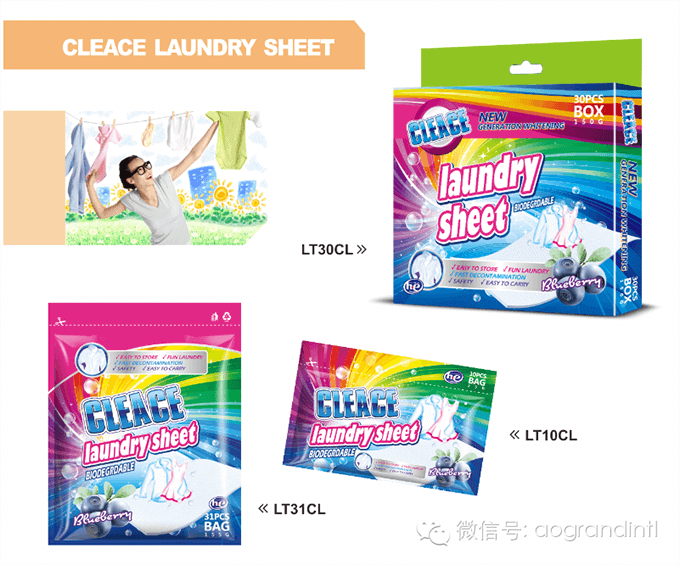 Our-New-Product-Laundry-Sheet