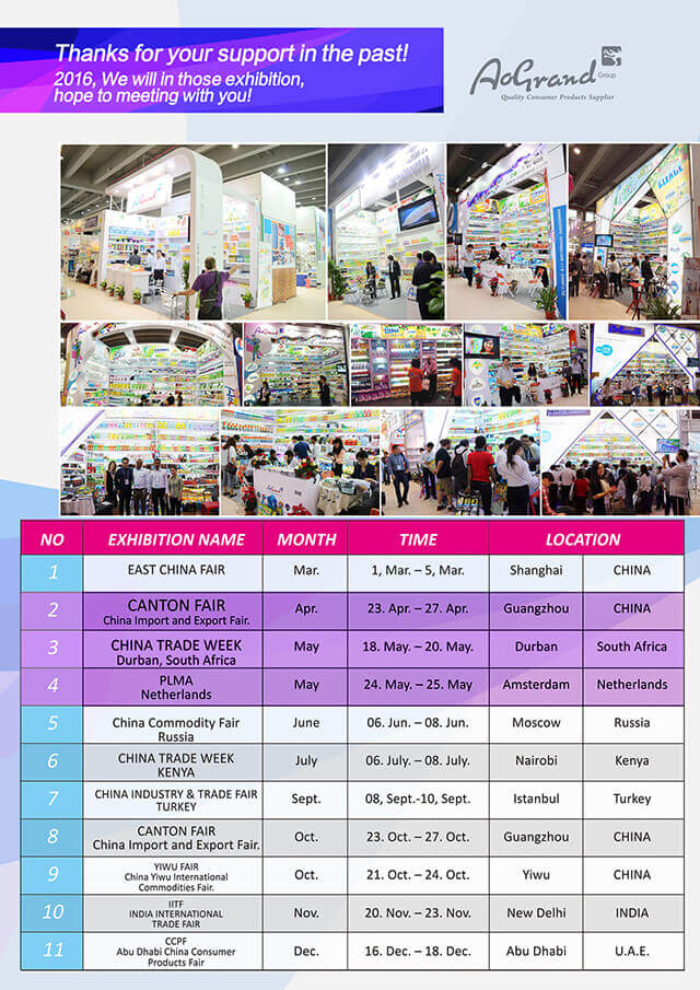 119th-canton-fair2