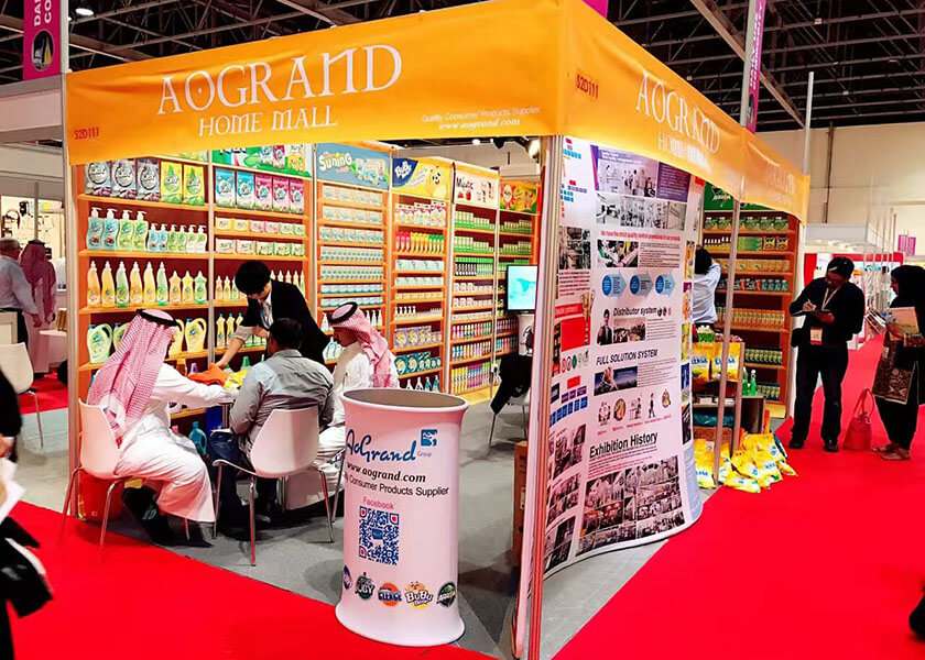 ChinaUAETradeFair20161
