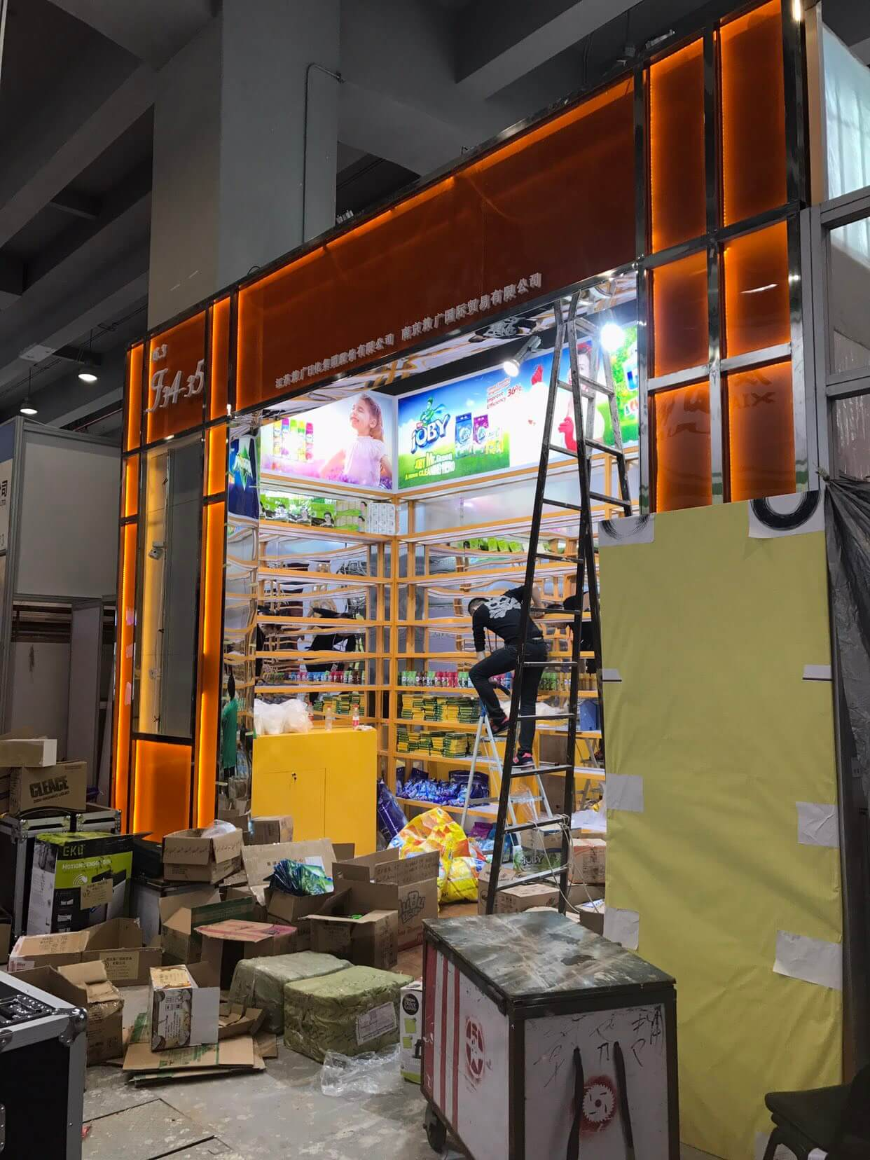 Our-Booth4