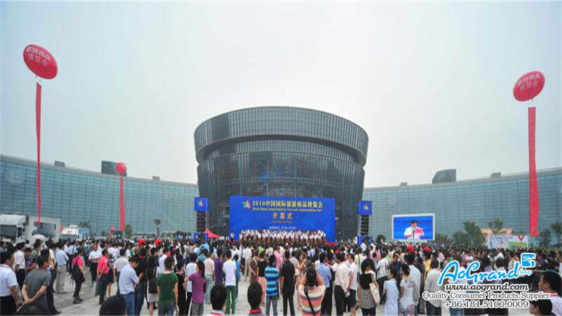 the-23rd-Yiwu-Fair4