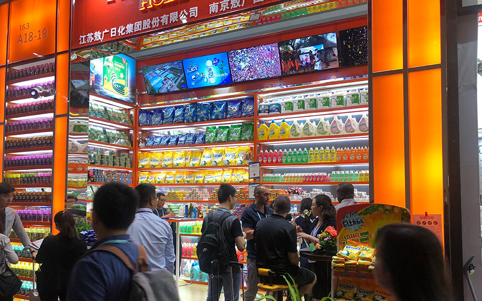 124th Autumn Canton Fair 2018
