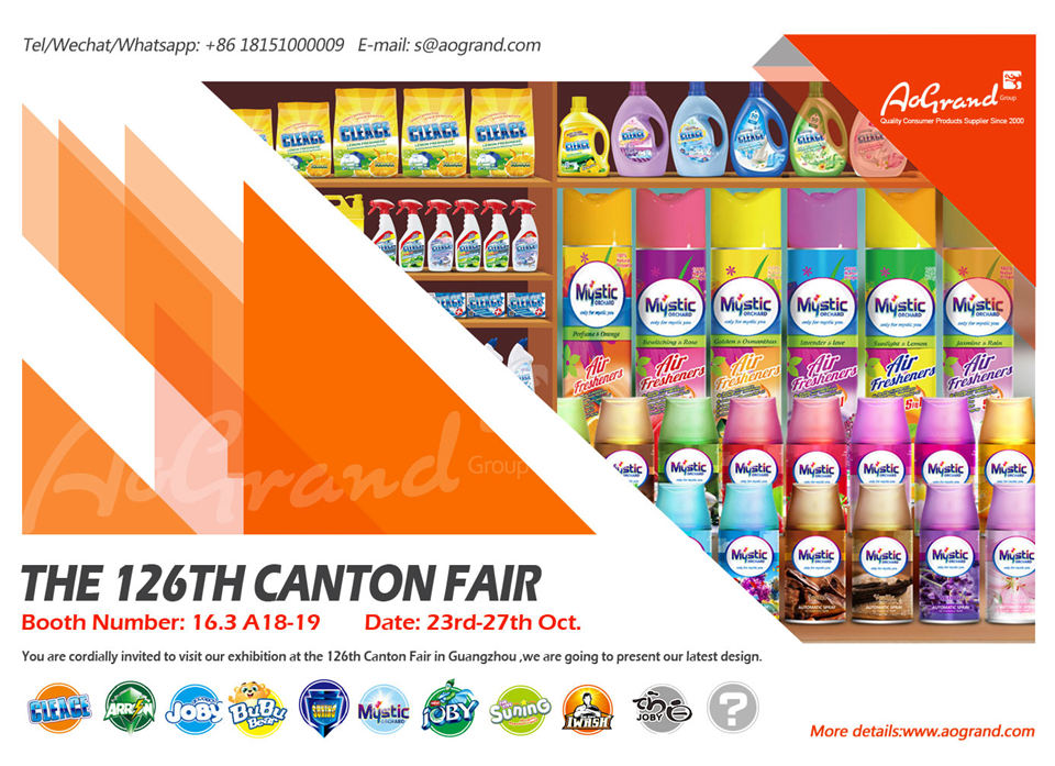 126th-canton-fair